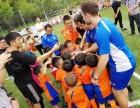 少儿足球培训机构 少儿足球培训学校 少儿足球培训中央