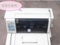 爱普生670K针式打印机针平推营改增快递单打印机