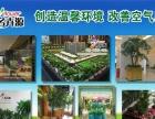 郑州名卉源花卉公司专注绿植租摆、花卉租赁、盆栽出租