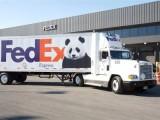塔城聯邦FEDEX國際快遞查詢電話