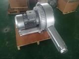 高压鼓风机7.5kw双段式380v大风量低噪音型