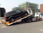 北京延庆高速拖车价格