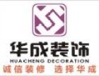 南宁首批放心商家 支持建行和公积金装修贷款