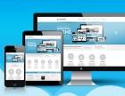 成都网站建设,响应式网站建设 专业公司桔子科技