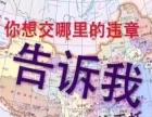 一手浙H衢州**,优势**