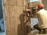 通州區鋼筋混凝土切割拆除 植筋加固