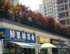 市华仁凤凰城沿街商铺出售可做重餐饮单价不超过3万