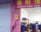 小榄周边 绩东一裕丰市场 商业街卖场 35平米