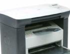 hp1005 激光打印复印一体机 全新硒鼓