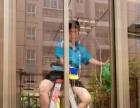 邦邻家政专业新居打扫清洗玻璃