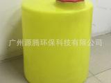 供应加药箱40L 水处理PE药箱水箱 水