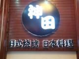 上海南京路燈箱招牌 人民廣場噴繪寫真 西藏路發光字 戶外廣告