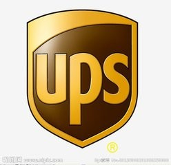 淄博UPS快递公司,淄博UPS国际快递到美国,日本,韩国