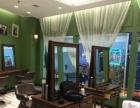 塘沽外滩商业街新装修美发店转让