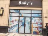 松江区住宅低商铺70年产权可自用包租 得房率高数量不多21套