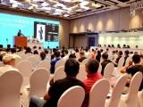 北京中贸圣佳拍卖公司征集部联系电话字画拍卖交易