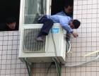 桂林临桂区专业空调移机 加氟