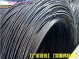 安平黑铁丝安平黑铁丝多少钱一吨