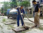 兰州疏通下水 高压车清洗管道 化粪池清理