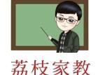 深圳名师上门一对一培优补差,不成功不收费,免费试课