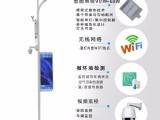 河北沧州科电 LED智慧路灯 生产设计 价格优惠