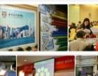 中山中小型企业MBA管理层培训班