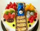 武汉蛋糕培训学校 新食典西点培训 西点烘焙学校