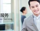 欢迎进入~南昌万和热水器维修保养(各部电话)服务售后欢迎您