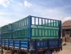 4米2宽体 货车出租 有高栏 可跑长短途