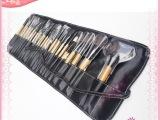 新款品牌24支尼龙毛专业化妆套刷  美妆工具 带LOGO