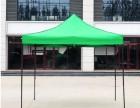 山东30年雨具实力厂家直供雨衣 雨伞 帐篷 太阳伞