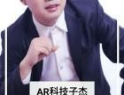 爱大爱稀晶石手机眼镜重庆市爱大爱,广西省爱大爱