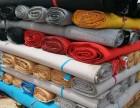 郑州新郑附近哪有卖旧地毯的呢二手地毯也行!