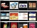 【各县市免费发货】设计制作彩页、名片、写真、展架