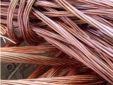 息烽高价回收磷铜 黄铜 螺纹钢回收高价收购