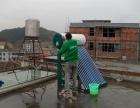 青岛太阳能维修