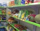 天津快转中山门成熟小区门口超市转让