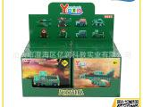 亿润厂家儿童玩具5mm拼豆豆 军事战舰创