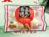 厂家直销 五亭包子 扬州特产 50g三丁包 速冻食品