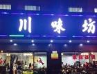 浦口核心商圈饭店转让