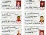 上海市吊篮工培训方式吊篮工培训需要多少钱