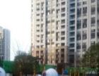 莱蒙水榭春天 大三房 带地暖 婚装 兴隆大街二号线 中华中学