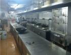 广州油烟机清�洗公司专业清洗厨房油烟正规收费依照千叶蛇价格合理