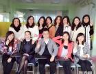 广州广园东凤凰城的英语培训班-英伦外语