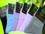 竹纤维字母女款 :竹纤维女袜  防臭袜