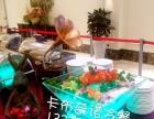 郑州冷餐、茶歇、酒会、烧烤、美食节选卡布奇诺专家