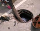 定福庄附近专业疏通下水道 蹲坑 清理化粪池