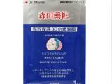 台湾面膜 进口化妆品森田药妆高效保湿3D水嫩面膜8片蚕丝面膜批发