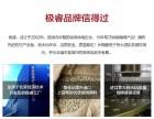北京极睿咖啡提供展会咖啡机及会议咖啡饮品服务