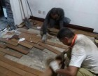 南充装修拆除 南充打墙 南充旧房翻新施工旧地板怎么处理